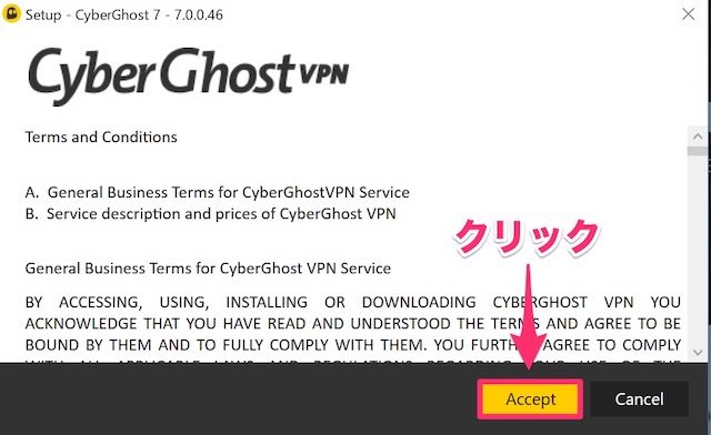 WindowsパソコンにCyberGhost VPNのアプリをダウンロード&インストール
