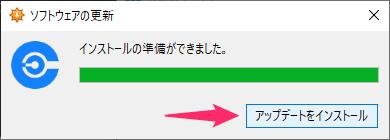 【Windows10編】12VPNの設定からアプリの使い方まで日本語で解説