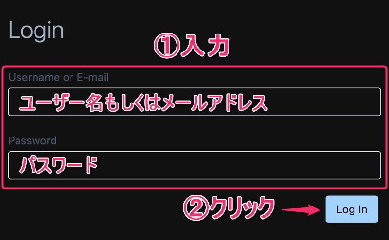 【Mac編】12VPNの設定からアプリの使い方まで日本語で解説